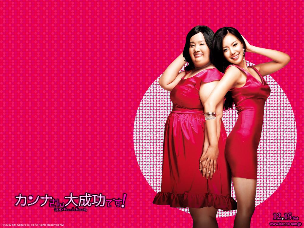 カンナさん大成功です!【無料視聴】無料でみられる映画&韓流 動画配信はこちら