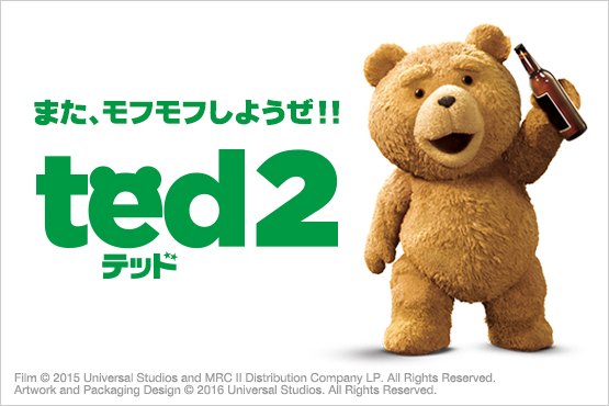 テッド【無料視聴】無料でみられる動画配信はこちら